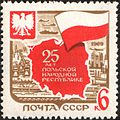 The Soviet Union 1969 CPA 3768 stamp (Polish Map, Flag and Arms).jpg