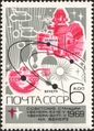 The Soviet Union 1969 CPA 3821 stamp (Space Probe, Space Capsule and Orbits).png