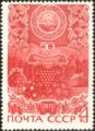 The Soviet Union 1971 CPA 3971 stamp (Adjar Autonomous Soviet Socialist Republic (Established on 1921.07.16)).png