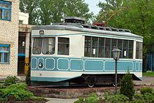 Вагон Х производства Мытищинского завода единственный сохранившийся в Беларуси ( в Музее трамвая в Витебске...