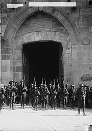 The surrender of Jerusalem to the British, December 9, 1917. First British guard at the Jaffa Gate