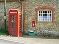The village phone box, Coleshill, Oxfordshire - geograph.org.uk - 393873.jpg