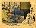 Thethiefofbagdad-lobbycard-1924.jpg