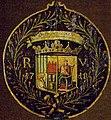 Tiengen Narrenbrett 1718b.jpg