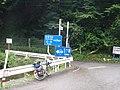 To Shiba - panoramio.jpg
