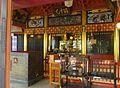 Tokai-ji - inside - may 10 2015.jpg