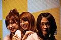 Tokyo Game Show 2008 (2930993427).jpg