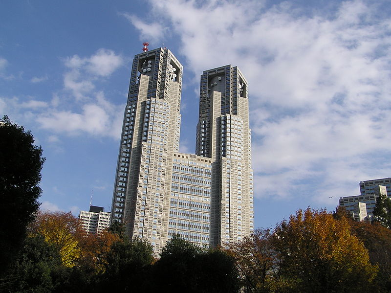 File:Tokyo Metropolitan Government Building no1 Tocho 07 7 December 2003.jpg