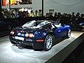 Tokyo Motor Show 2005 0256.jpg