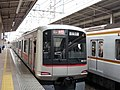 Tokyu 5050-4000 series at Shiki Station 20180324.jpg