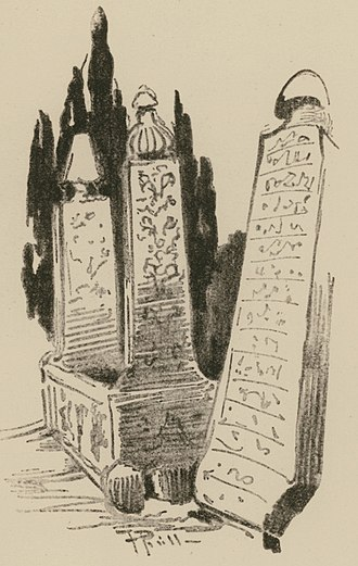 Nasuhzade Ali Pasha - Sketch of Ali's tomb on Chios, 1928