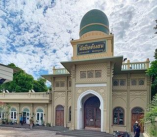 Ton Son Mosque