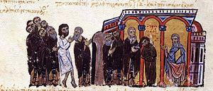 Presian II of Bulgaria - Tonsure of Presian, from the Madrid Skylitzes, Fol. 203v