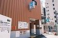 Toranomon Hills Station Exit A1 (50070797376).jpg