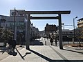 Torii in front of Iseshi Station.jpg