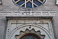 Toul Synagogue 944.jpg