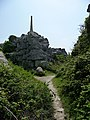 Tout Quarry Sculpture Park - geograph.org.uk - 1345605.jpg