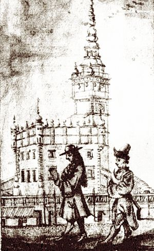 Old Town Market Place, Warsaw - The town hall in 1701