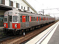 Toyotetsu 1800 Series 1801F August 2001.jpg