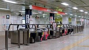 Shin-Sapporo Station - Subway ticket gates