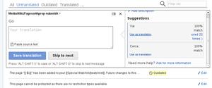 Translate manual - Translate example - 15. Translation memory.png