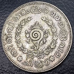 Malayalam - Malayalam letters on old Travancore Rupee coin