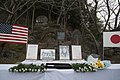 Tribute to the crew of a B-29 and a Type Zero fighter pilot that collided over Isahaya (Japan) during WWII.JPG