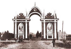 https://upload.wikimedia.org/wikipedia/commons/thumb/7/7f/Triumfalna_arka_kyiv.jpg/300px-Triumfalna_arka_kyiv.jpg