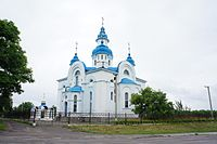 Tsarychanka cathedral.JPG