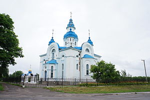 Tsarychanka cathedral.JPG