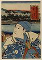 Tsujiokaya Bunsuke - Tokaido Gojusan Tsugi no Uchi - Walters 95760.jpg