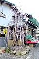 Tsukigase 09.jpg