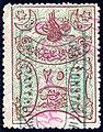 Turkey 1878 Sul4524.jpg