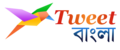Tweet bangla logo.png