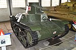 Type 95 Ha-Gō '205' – Kubinka Tank Museum (37931828881).jpg