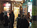 Typical Roppongi night scene.jpg
