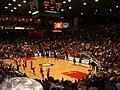 UD Arena.jpg