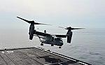 US, ROK conduct interoperability training 150326-N-ZZ999-001.jpg