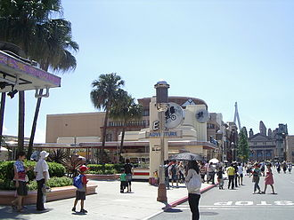 Universal Studios Japan - The former E.T. Adventure