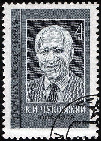 Korney Chukovsky - A Soviet stamp commemorating Korney Chukovsky
