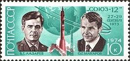 Herdenkingszegel met links Lazarev, rechts Makarov