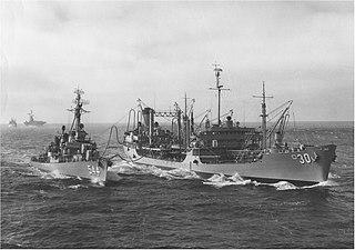 USS <i>Chemung</i> (AO-30)