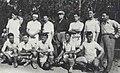 UST team 1932.jpg