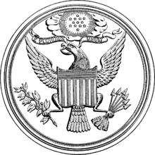 US Great Seal 1877 drawing.png