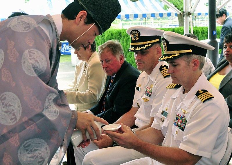 Officer Capt. Eric Gardner, Naval Air Facility Atsugi, Japan ...
