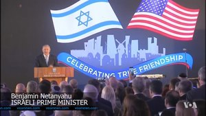 Bestand:US Opens Embassy in Jerusalem to Coincide With Israel's 70th Anniversary.webm