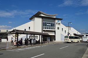 Uji Station (JR West) - Image: Uji Station (JR West), ekisha