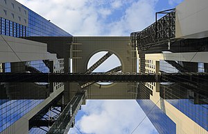 Umeda Sky Building - View looking up