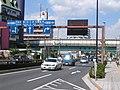Umejima overpass.jpg