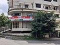 Union Bank of India, ex-Andhra Bank, Udaynagar, Nagpur..jpg